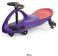 Бибикар (фиолетовый цвет)